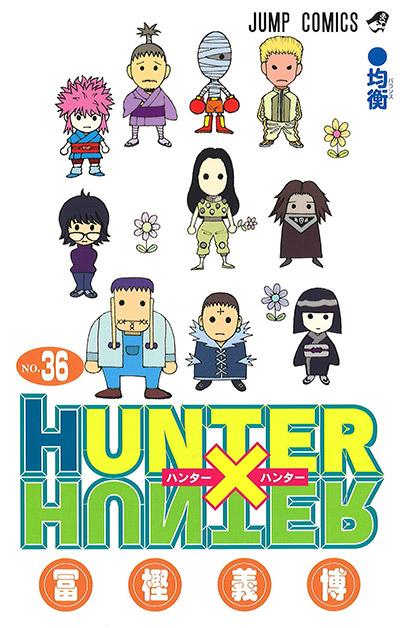 hunter036.jpg
