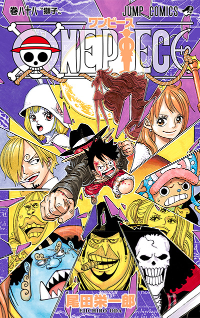 One piece shonenjump the worldwide portal of manga from shonenjump one piece story and art by eichiro oda stopboris Images