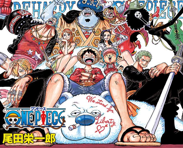 One Piece Whole Cake Island