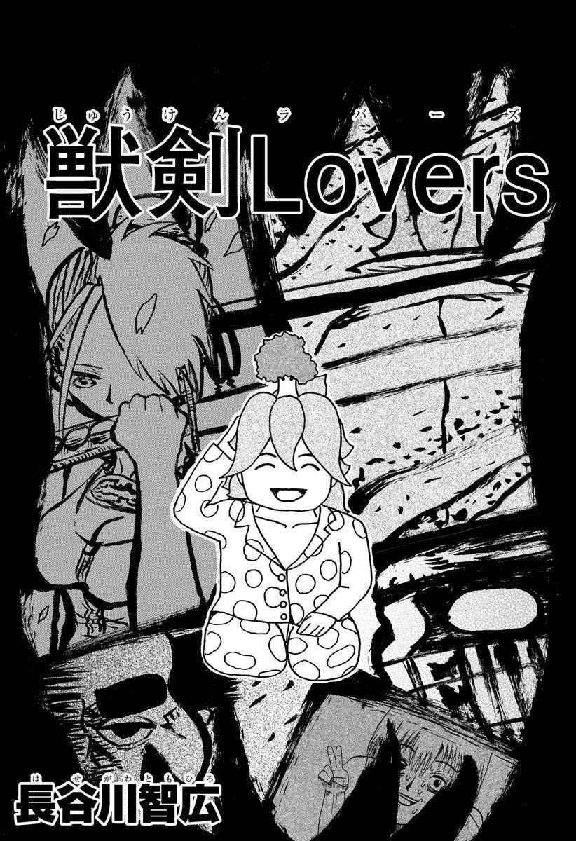 週刊 少年 ジャンプ 電子 版 バック ナンバー