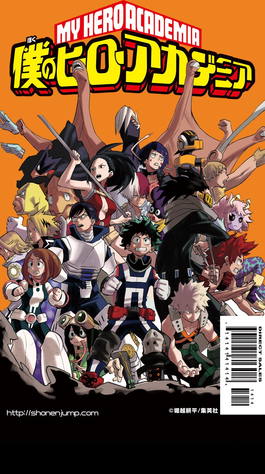 僕のヒーローアカデミア 壁紙 集英社 週刊少年ジャンプ 公式サイト