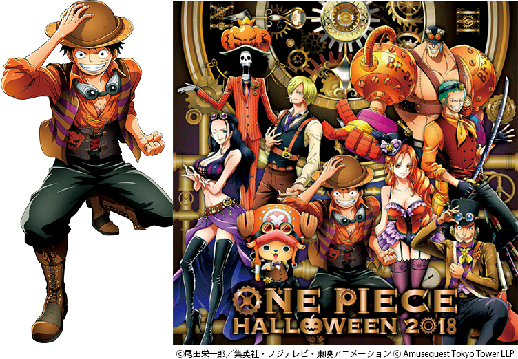 『ONE PIECE HALLOWEEN 2018』イラスト