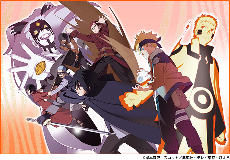 Tvアニメboruto ボルト Naruto Next Generationsdvd Box 4が2019年1