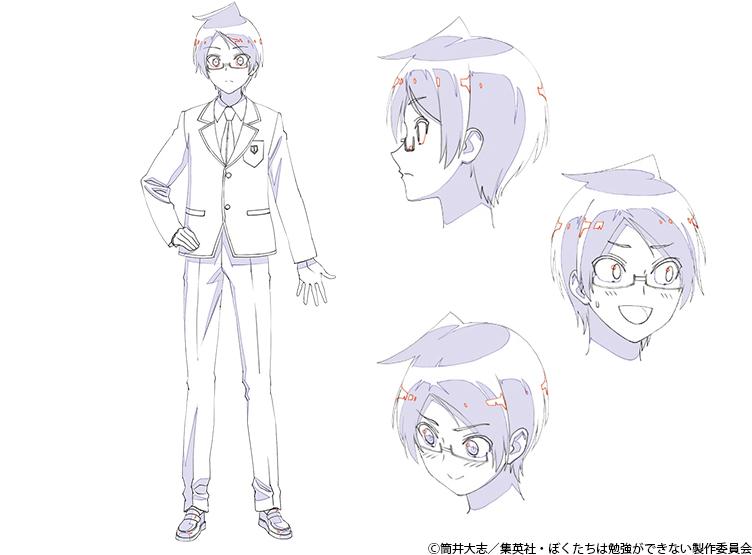 Le visuel de Nariyuki Yuiga