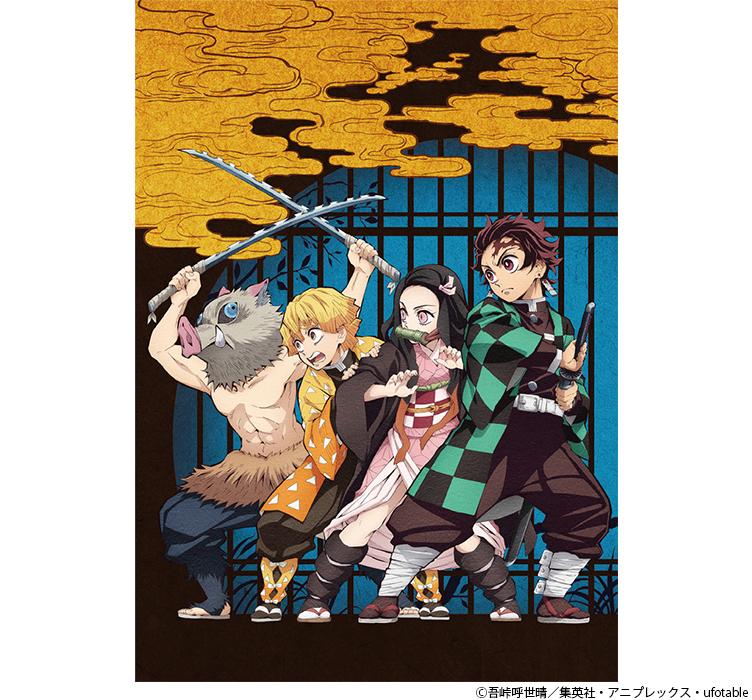 柱とともに新たな任務へ!『AnimeJapan 2019』でTVアニメ『鬼滅