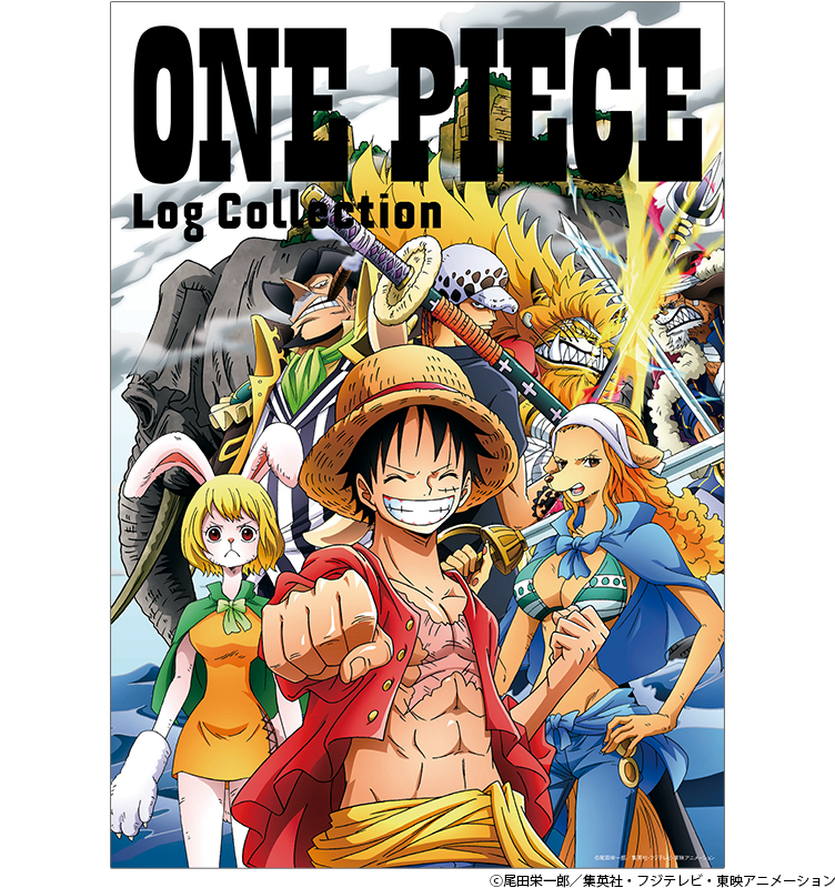 ONE PIECE Log Collection ゾウ編