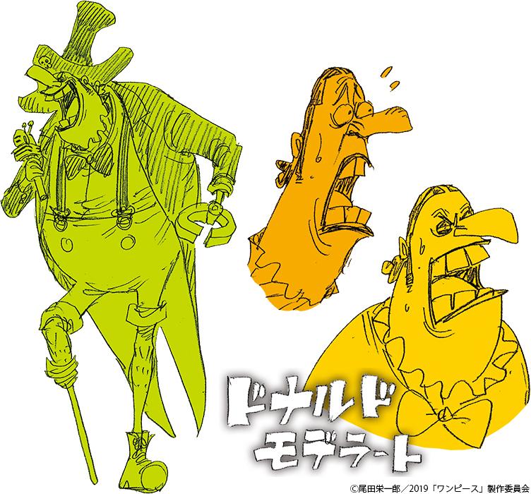 One Piece Stampede: 劇場版『ONE PIECE STAMPEDE』〝海賊万博〟司会者決定!!|集英社『週刊少年ジャンプ』公式サイト