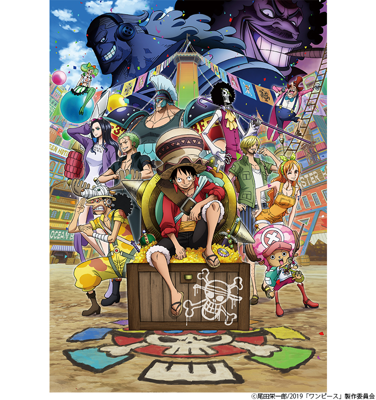 One Piece Stampede: 8月9日(金)公開!! 劇場版『ONE PIECE STAMPEDE』第二弾ポスタービジュアル到着!!|集英社『週刊