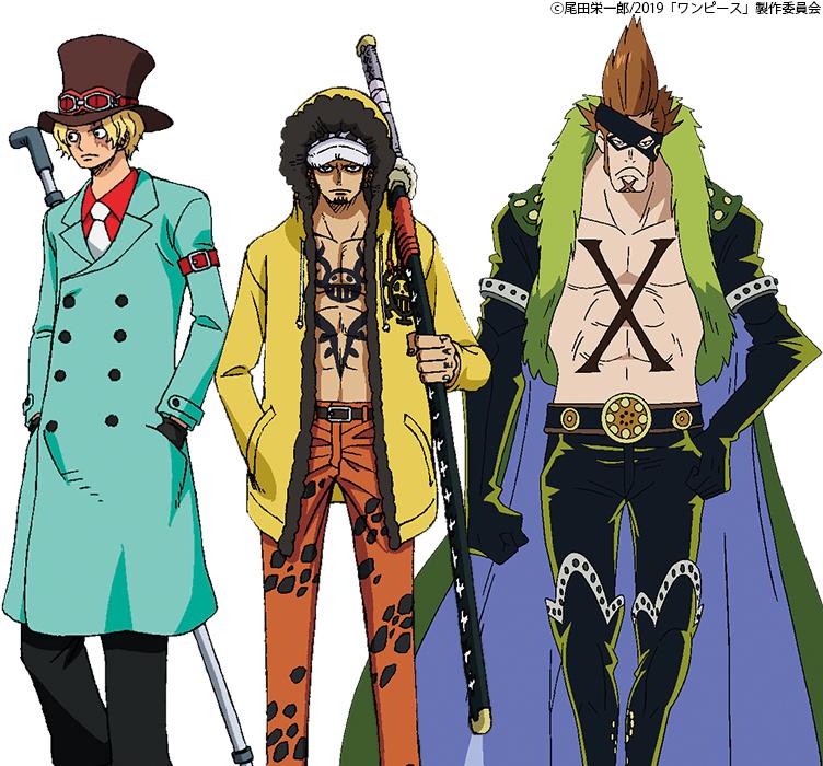 One Piece Stampede: 劇場版『ONE PIECE STAMPEDE』映画オリジナル衣裳設定画到着!!! 〝海賊万博〟臨戦態勢!!|集英社