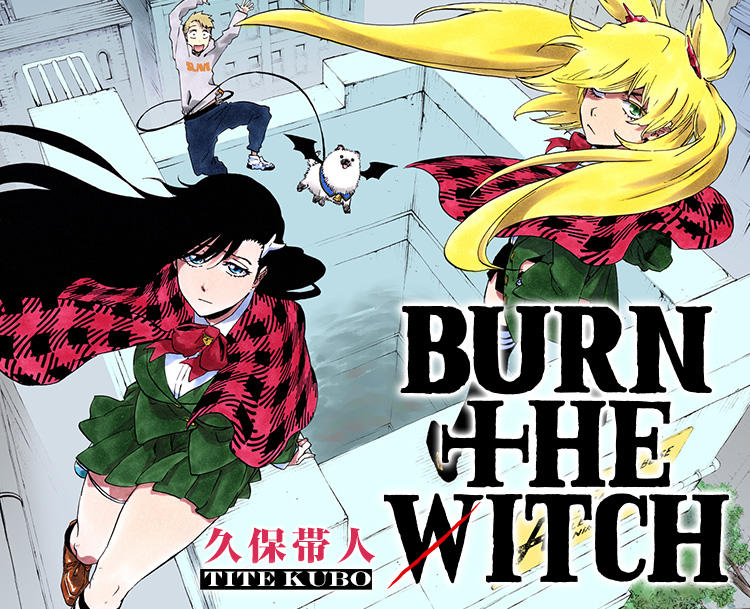 BURN THE WITCH』|集英社『週刊少年ジャンプ』公式サイト