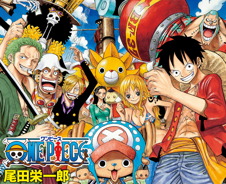 One Piece Film: Z. Get ready for latest, full-length feature film in the on-going, pirate epic, One Piece. Said to be comparable to the Ancient Weapons of old, the Marines' trump card, the