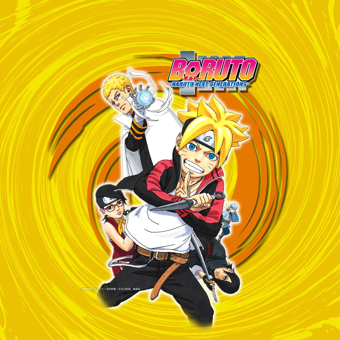 Boruto: Naruto Next Generations Wallpaper : Naruto